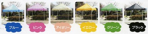 mesh_color